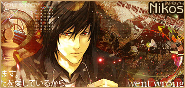 [Planning editeur] Kurokawa [Mangas, Manhwas, Romans et autres] Sign_nikos_death_note